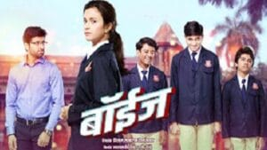 Boyz Marathi Movie Download Online HD 3GP MP4 4