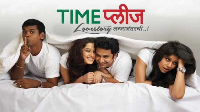Time Please Movie
