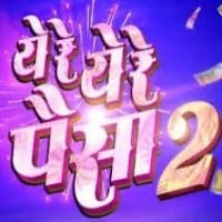 ye re ye re paisa 2 movie download 2019 marathi 1