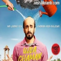 ujda chaman full movie Download 2019 and review