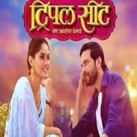 triple seat marathi movie
