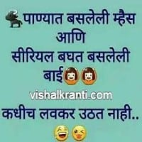 funny jokes in marathi language 2019