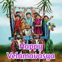 Happy velamavsya wishes 2019